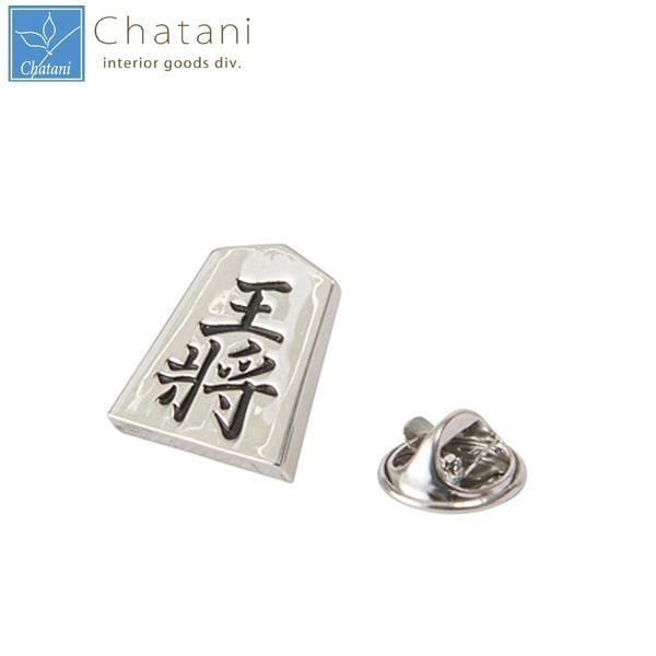 茶谷産業 Fashion Accessory Collection ラペルピ...
