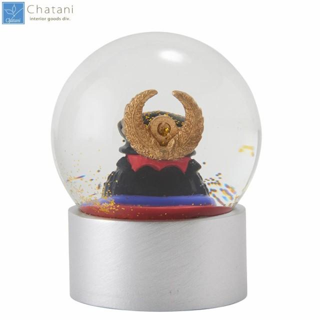 茶谷産業 Snow Globe スノードーム 兜(かぶと) 72...