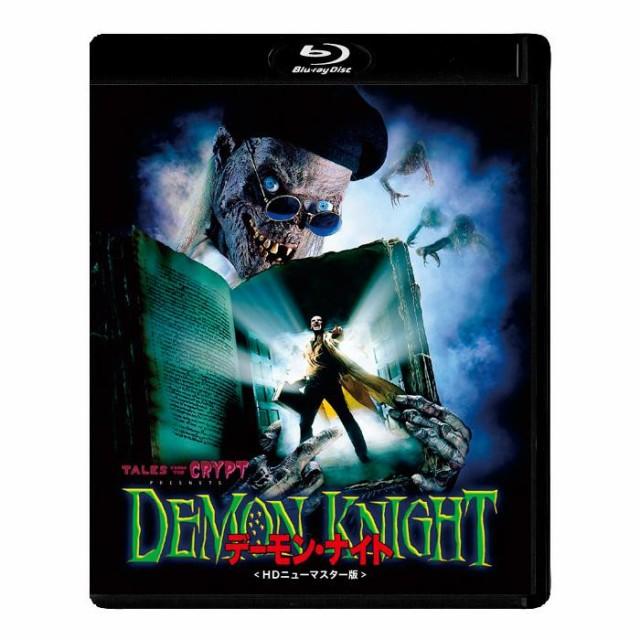 デーモン・ナイト HDニューマスター版 Blu-ray TC...