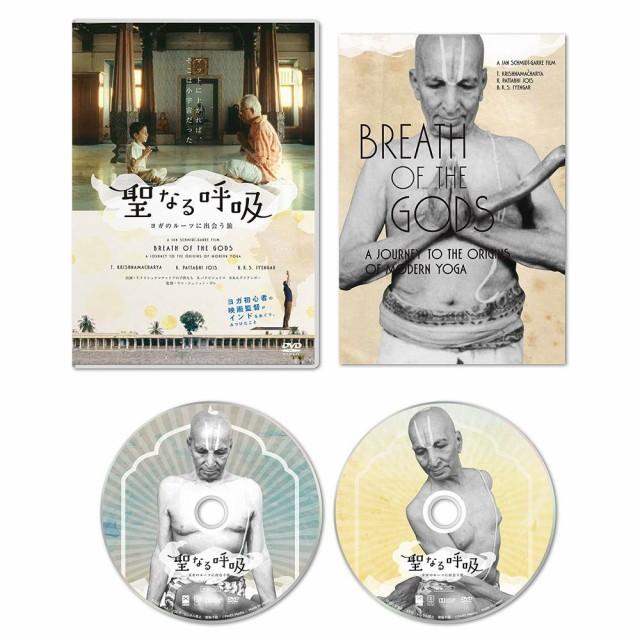 DVD 聖なる呼吸 ヨガのルーツに出会う旅 TCED-376...