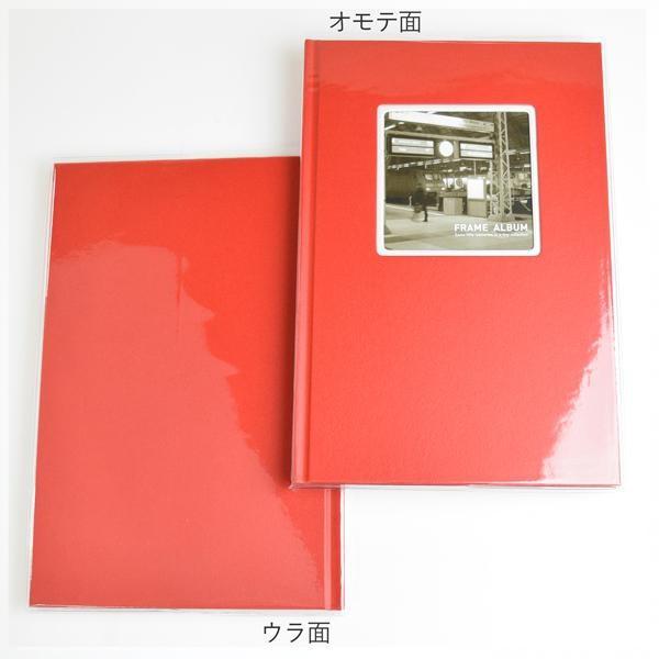 フレームアルバム M60-028 レッド 表紙のフレーム...