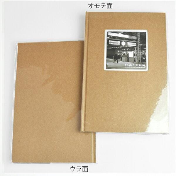 フレームアルバム M60-033 クラフト 表紙のフレー...