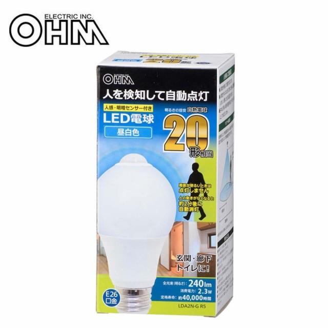 OHM LED電球 E26 20形相当 人感明暗センサー付 昼...