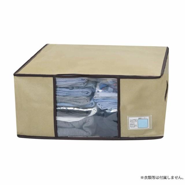 【送料無料】消臭・除湿衣類収納袋 Mサイズ モカ ...