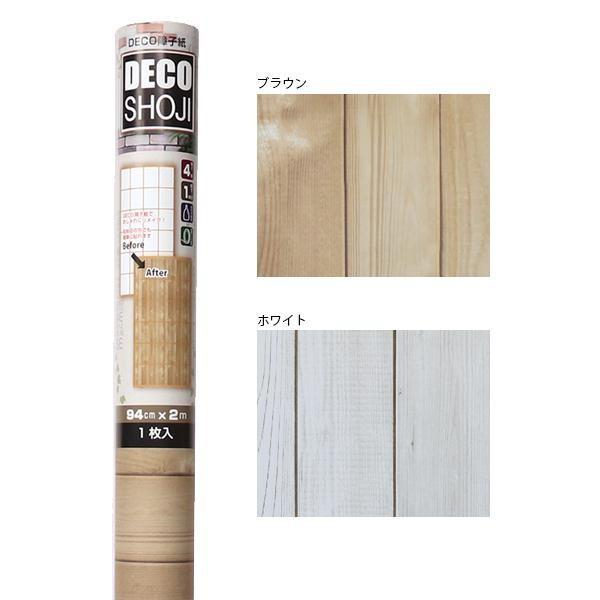 DECO障子紙 フリーサイズ 94cm×2m巻(1枚貼り) 木...
