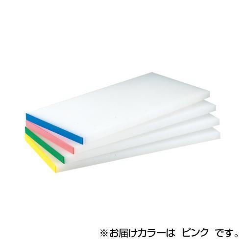 K型カラー縁付まな板(1枚物) K1A ピンク 027225-0...