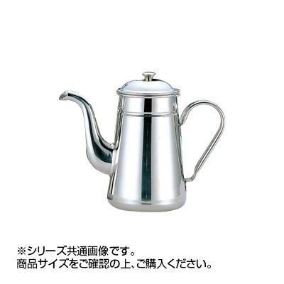 18-8コーヒーポット太口 13 010038-001