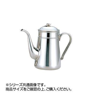 18-8コーヒーポット細口 13 010039-001