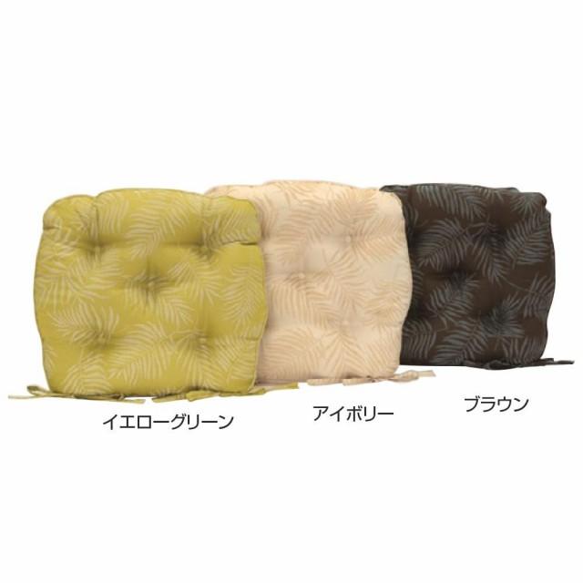 川島織物セルコン パームリーフ ダイニングシート...