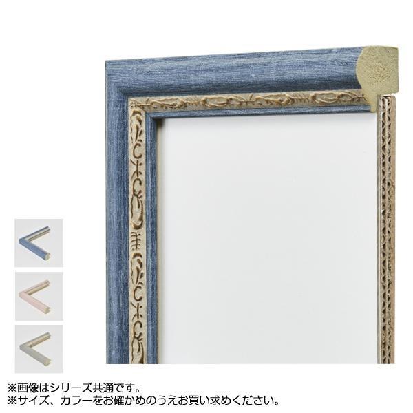 アルナ 樹脂フレーム デッサン額 APS-02 正方形60...