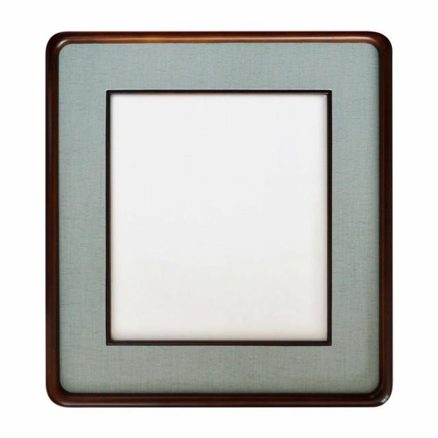 隅丸色紙額 蛍 色紙 マット:青磁 32K262A9903