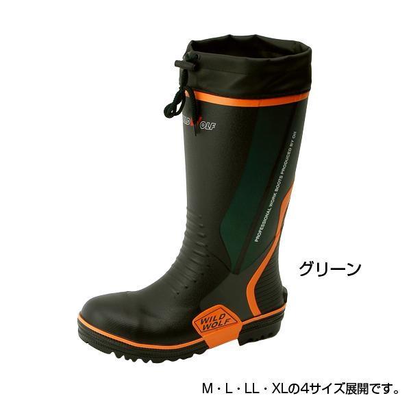 オカモト化成品 安全長靴 ワイルドウルフ RMT-730...