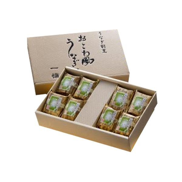 ◎【送料無料】【代引き不可】うなぎ割烹「一愼」...