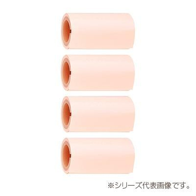 三栄 SANEI 継手用保温カバー 4個セット R5410-4S...