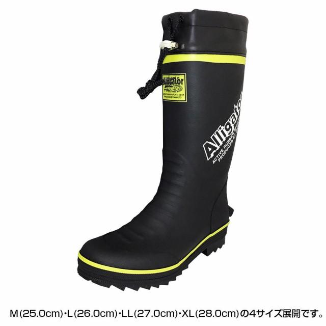 オカモト化成品 紳士長靴 アリゲーター RMM-7508 ...