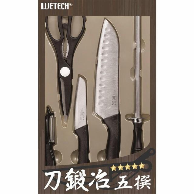 刀鍛冶 五撰 WJ-8057