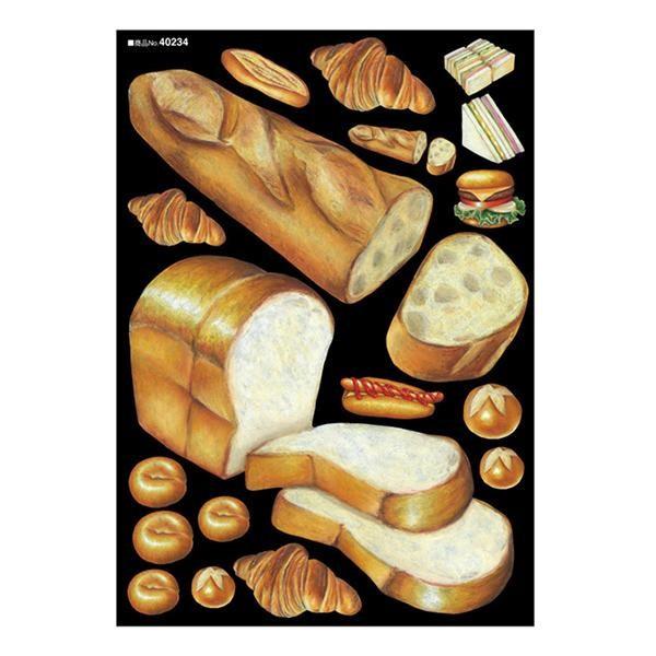 【送料無料】デコシールA4サイズ 食パン フランス...