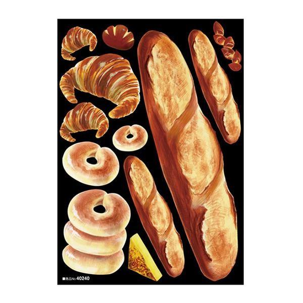 【送料無料】デコシールA4サイズ フランスパン ア...