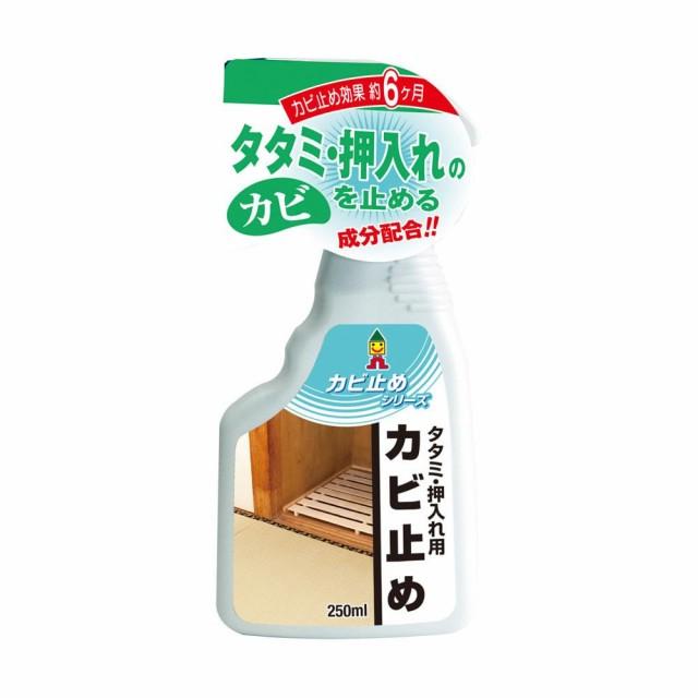 日本ミラコン タタミ・押入れ用カビ止め剤 250ml ...
