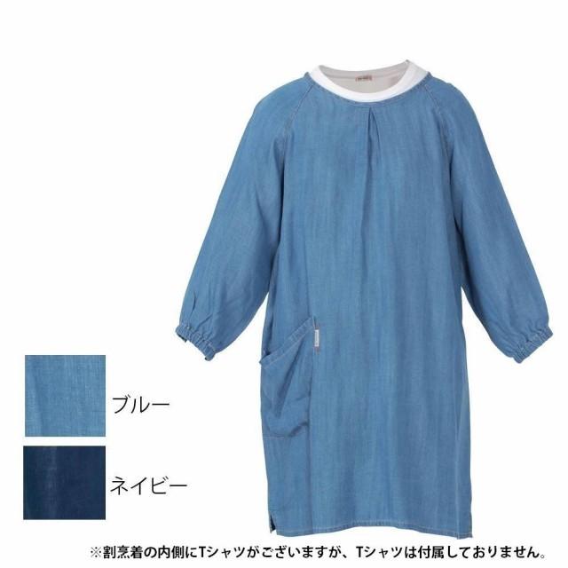【送料無料】COCOWALK ウォッシュドデニム 割烹着...