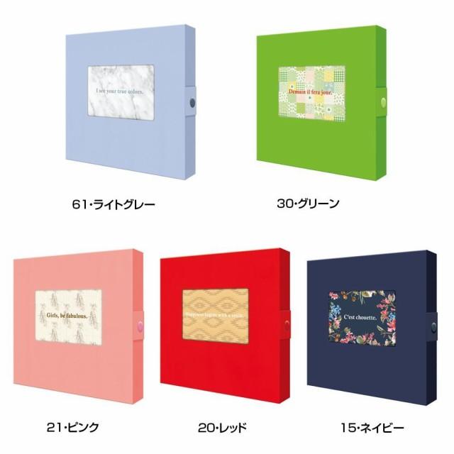セキセイ ホックカラーボックスセット HK-5786