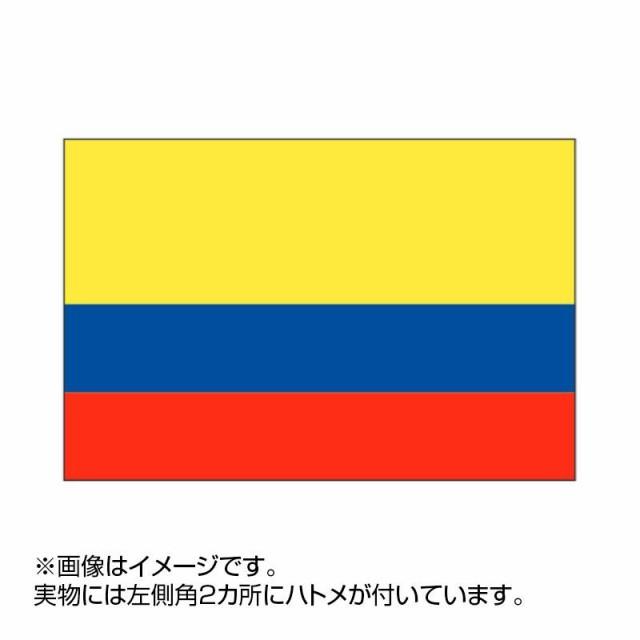 【送料無料】国旗 コロンビア 90×135cm ポン...
