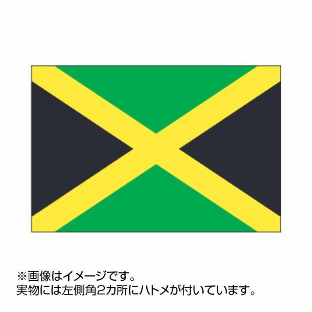 【送料無料】国旗 ジャマイカ 70×105cm ポン...