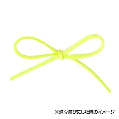 【送料無料】フェイクレザーリボン 53 76373(北...