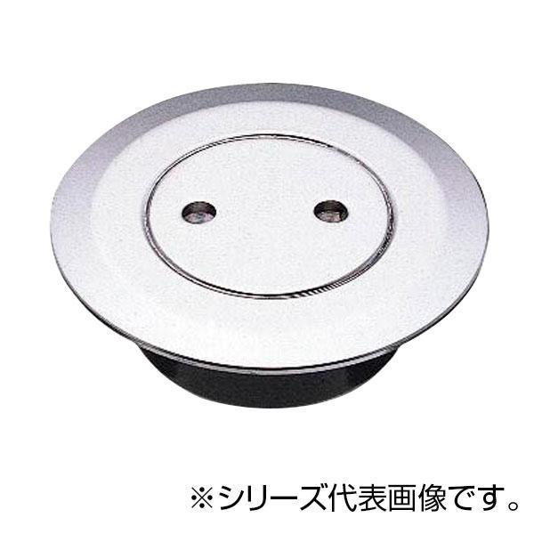 SANEI 兼用ツバ広掃除口 H52-2-75