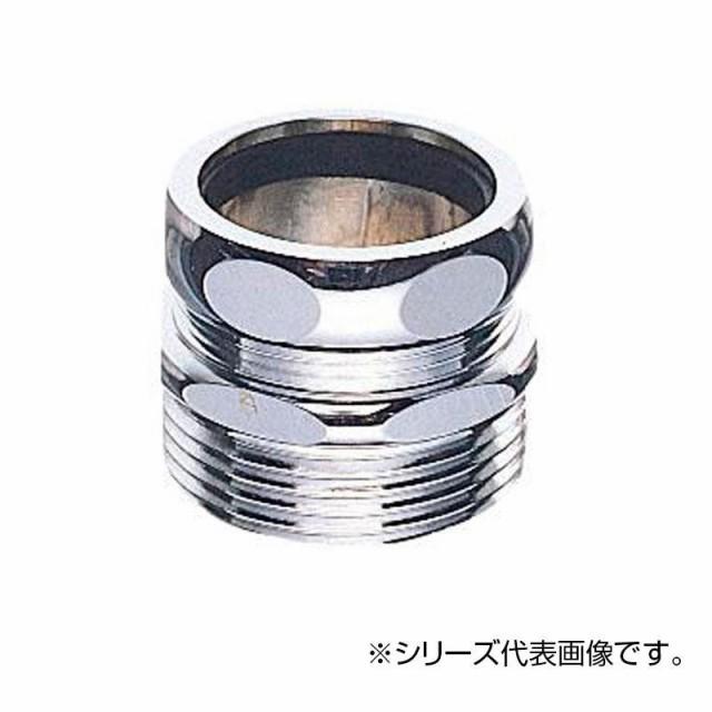 SANEI 洗浄管アダプター H80-30-32X38