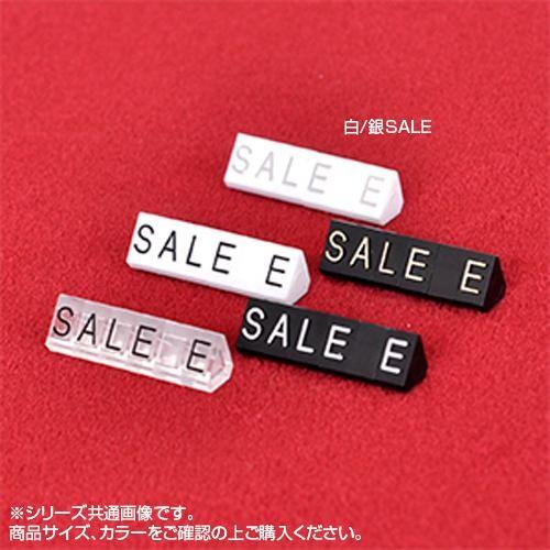 【送料無料】プライスキューブ補充用 M用 白/銀S...