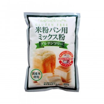 桜井食品 米粉パン用ミックス粉 300g×20個