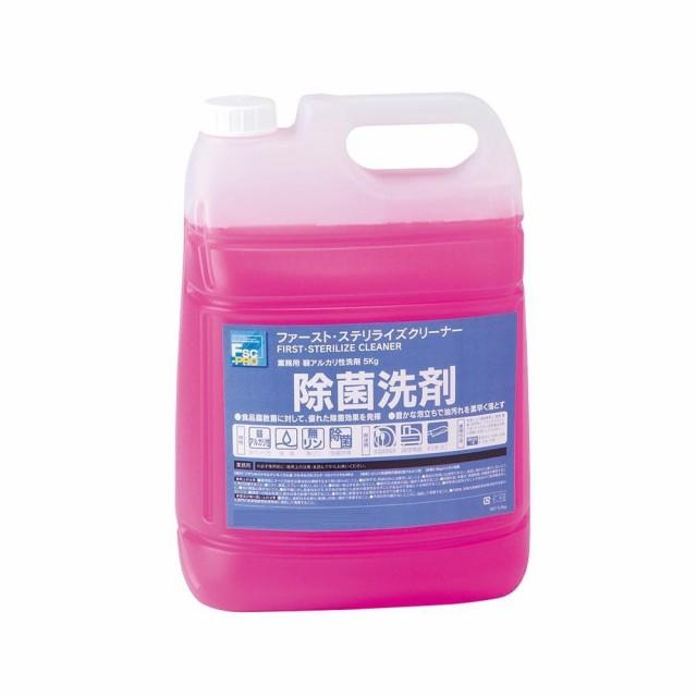 除菌洗剤 FSC-PROファースト・ステリライズクリ...