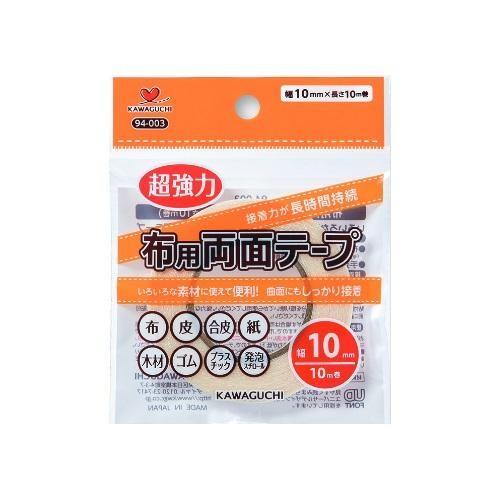 KAWAGUCHI(カワグチ) 手芸用品 布用両面テープ...