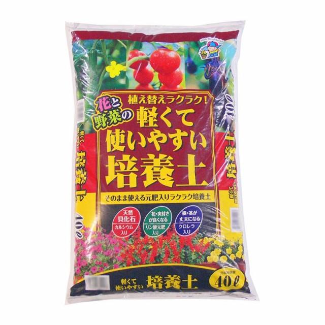 あかぎ園芸 軽くて使いやすい培養土 40L 2袋【メ...
