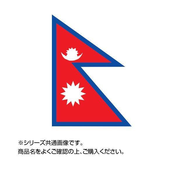 世界の国旗 万国旗 ネパール 75×94cm