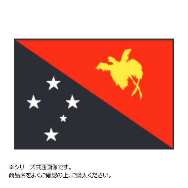 世界の国旗 万国旗 パプアニューギニア 70×105cm...