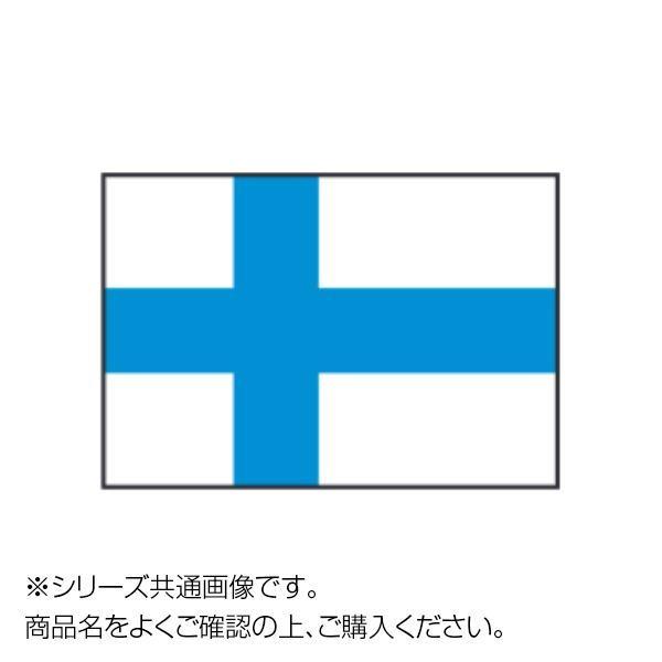 世界の国旗 万国旗 フィンランド 90×135cm