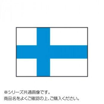 世界の国旗 万国旗 フィンランド 120×180cm