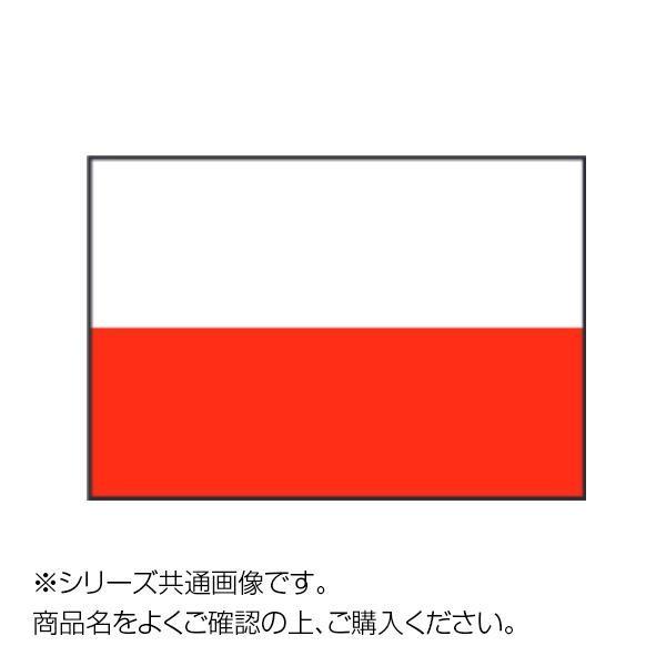 世界の国旗 万国旗 ポーランド 70×105cm