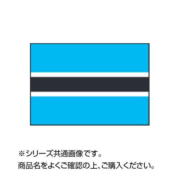 世界の国旗 万国旗 ボツワナ 70×105cm