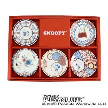 SNOOPY スヌーピー 和文様 豆皿5枚組 SN720-127