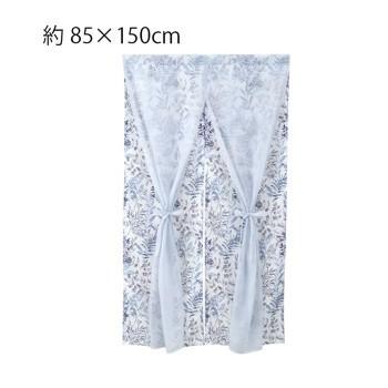 川島織物セルコン ピークフォレスト 二重スタイル...