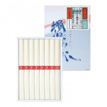 手延素麺 揖保乃糸 IB-10