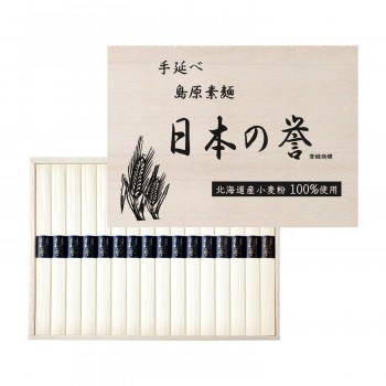 手延べ島原素麺 日本の誉 JV-25