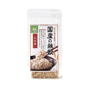 国産の雑穀 もち麦 150g 93652 ×15袋セット