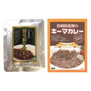 ばあちゃん本舗 宮崎県産黒毛和牛カレー 160g×...