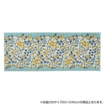 川島織物セルコン ミントン ガーデンナチュール ...