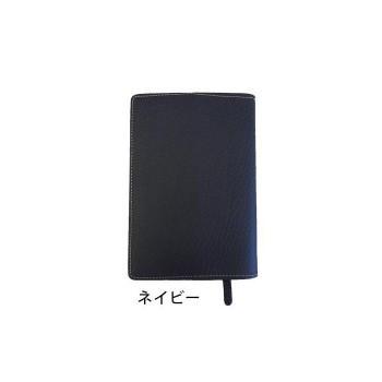 【同梱・代引き不可】文具 シンプル 文房具革小物...