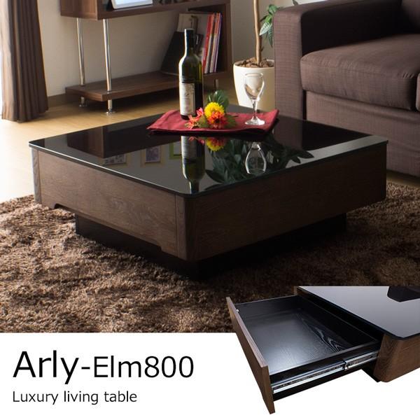 テーブル / Arly 正方形 80×80cm 収納付き ロー...